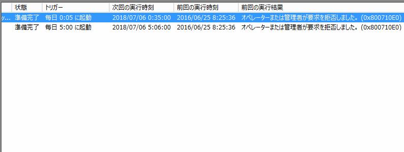 windows10_taskscheduler_error_0x800710E0_1