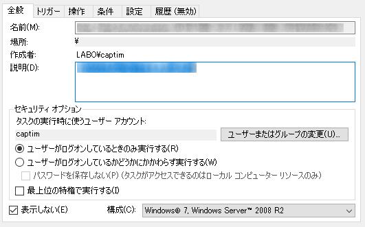 windows10_taskscheduler_error_2