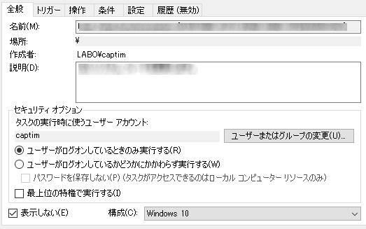 windows10_taskscheduler_error__0x800710E0_3