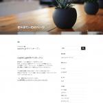 homepage_open_20180906_captimjp