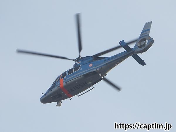 兵庫県警 ヘリコプター JA155H002 2018年 12月 兵庫県 加古郡 稲美町 撮影